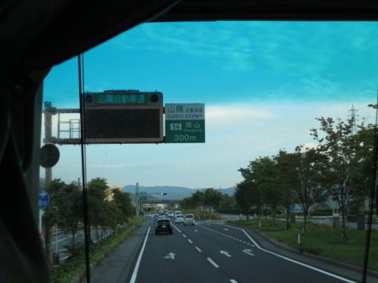 f:id:hide2san:20121014065141j:image