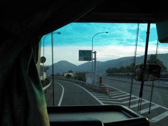 f:id:hide2san:20121014070913j:image