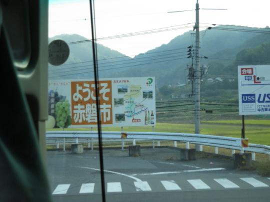 f:id:hide2san:20121014071028j:image