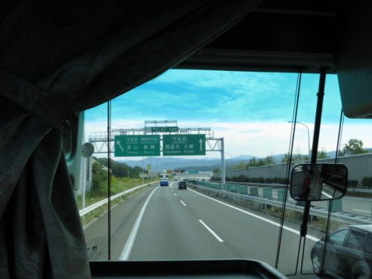 f:id:hide2san:20121014085327j:image