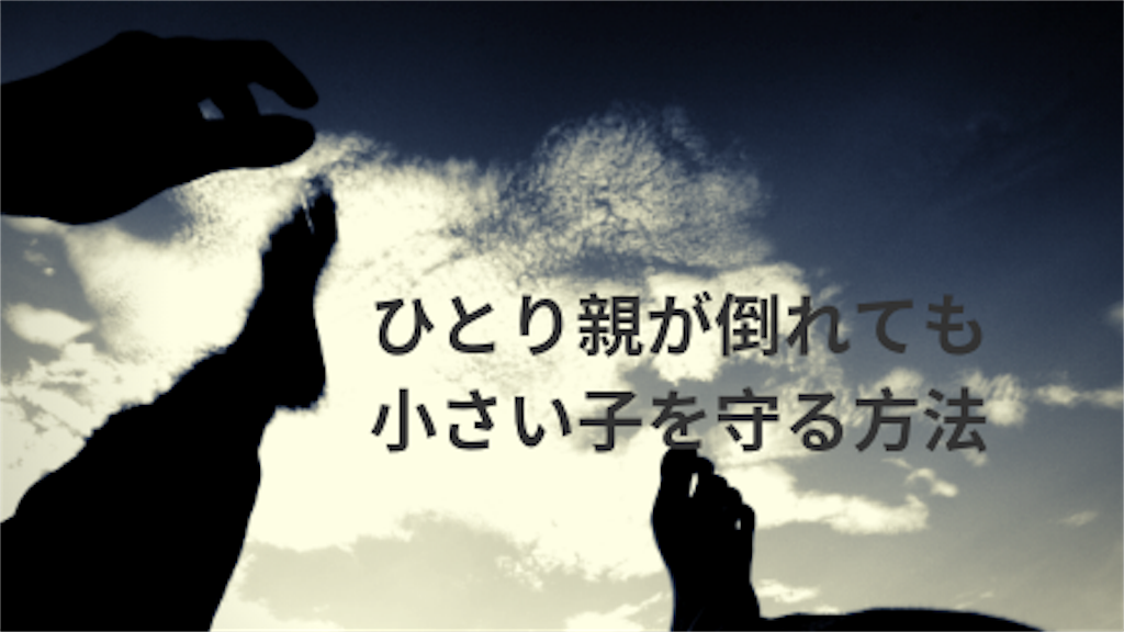 f:id:hide336:20190811215745p:image