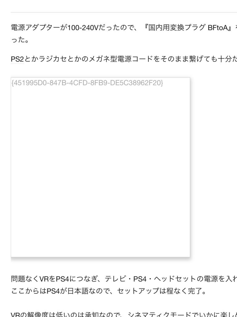 f:id:hide5344:20170104004445p:plain