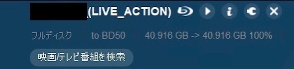 f:id:hide5344:20200627221202j:image