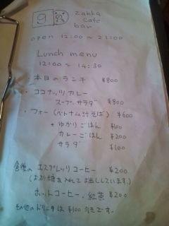 f:id:hide_chan84:20090204123802j:image