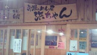 f:id:hide_chan84:20090417111400j:image