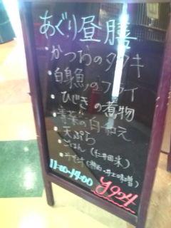 f:id:hide_chan84:20090529120123j:image