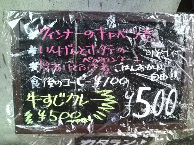 f:id:hide_chan84:20090603124827j:image
