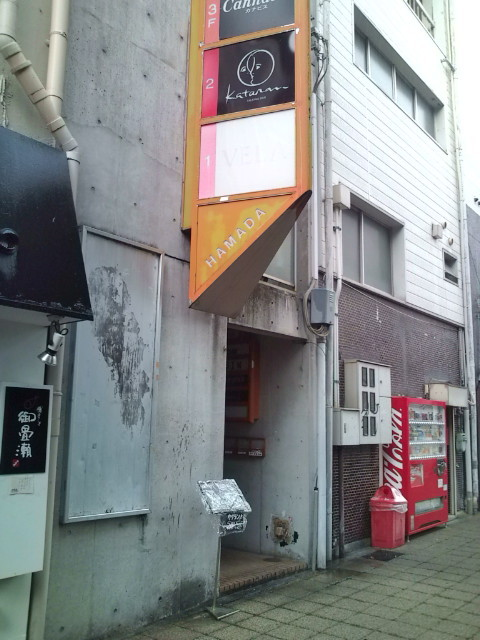 f:id:hide_chan84:20090603124847j:image