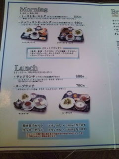 f:id:hide_chan84:20090718101135j:image