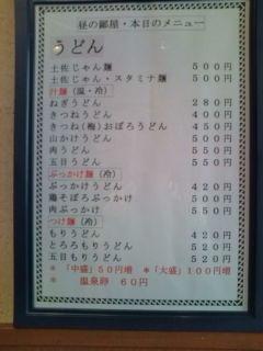 f:id:hide_chan84:20090719120119j:image