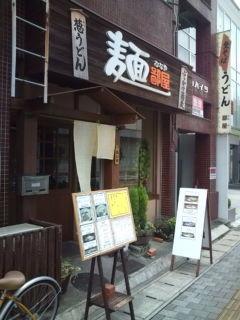 f:id:hide_chan84:20090719121107j:image
