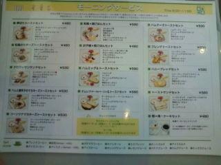 f:id:hide_chan84:20090721100642j:image