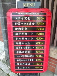 f:id:hide_chan84:20090724123153j:image