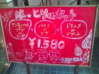 f:id:hide_chan84:20090725120051j:image