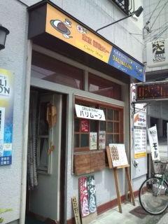 f:id:hide_chan84:20090801123158j:image