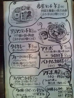 f:id:hide_chan84:20090805115940j:image