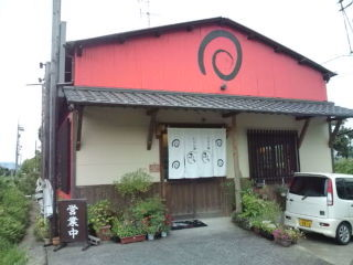 f:id:hide_chan84:20090805125325j:image