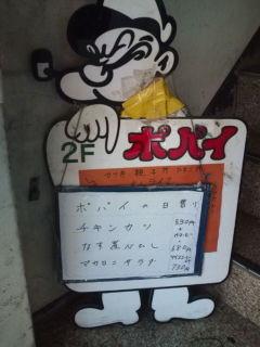 f:id:hide_chan84:20090817124935j:image