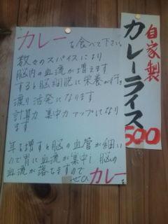 f:id:hide_chan84:20090818121232j:image