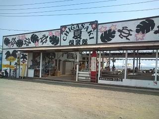 f:id:hide_chan84:20090824134831j:image