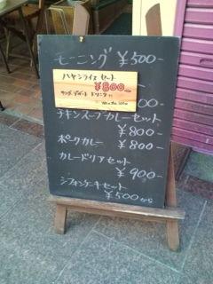 f:id:hide_chan84:20090910123038j:image