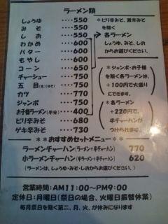 f:id:hide_chan84:20100425154025j:image