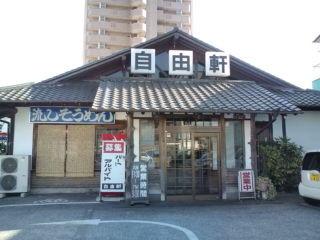f:id:hide_chan84:20100425160137j:image