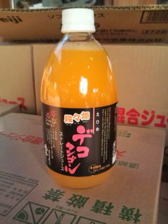 f:id:hide_chan84:20100502173234j:image