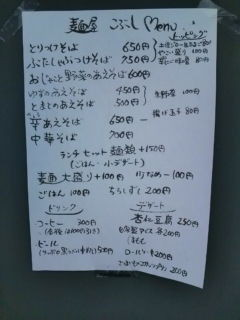 f:id:hide_chan84:20100503123434j:image