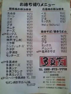 f:id:hide_chan84:20100514125438j:image