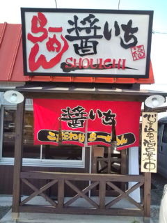 f:id:hide_chan84:20100516164253j:image