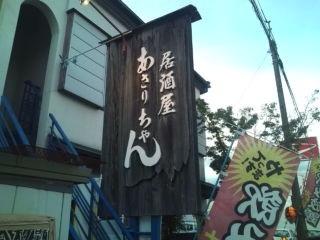 f:id:hide_chan84:20100527184328j:image