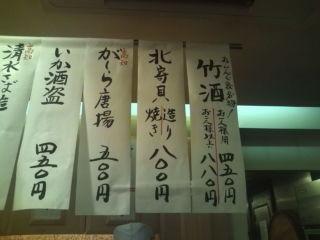 f:id:hide_chan84:20100604204635j:image