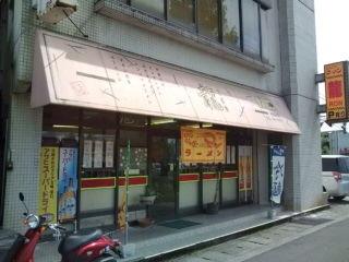 f:id:hide_chan84:20100612140648j:image