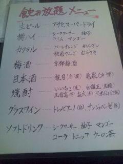 f:id:hide_chan84:20100624193918j:image