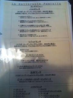 f:id:hide_chan84:20100626132006j:image