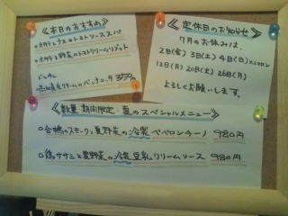 f:id:hide_chan84:20100626132202j:image