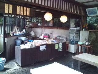 f:id:hide_chan84:20100627102559j:image