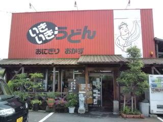 f:id:hide_chan84:20100627132006j:image