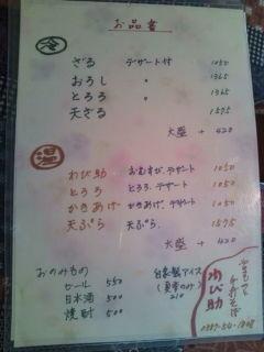 f:id:hide_chan84:20100711143416j:image
