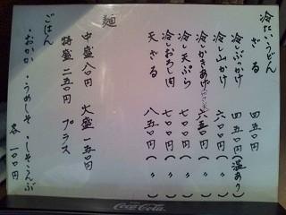 f:id:hide_chan84:20100713131208j:image