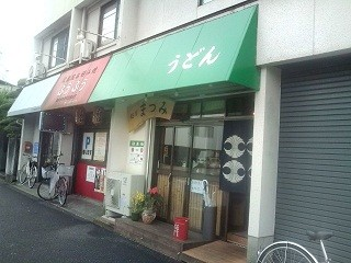f:id:hide_chan84:20100713132556j:image