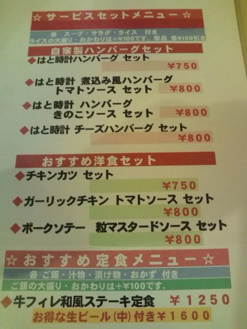 f:id:hide_chan84:20100726200012j:image
