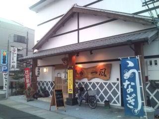 f:id:hide_chan84:20100814183942j:image