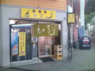 f:id:hide_chan84:20100814211111j:image