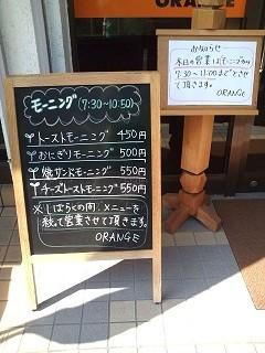 f:id:hide_chan84:20100815093811j:image