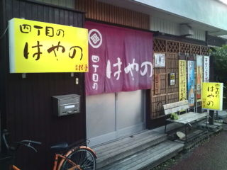 f:id:hide_chan84:20100818175431j:image
