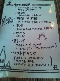 f:id:hide_chan84:20100822180531j:image