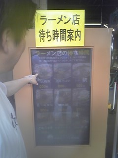f:id:hide_chan84:20100823115528j:image
