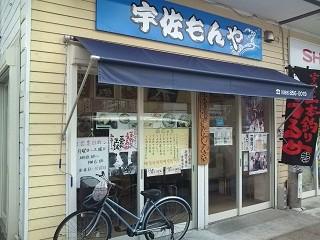 f:id:hide_chan84:20100826112922j:image